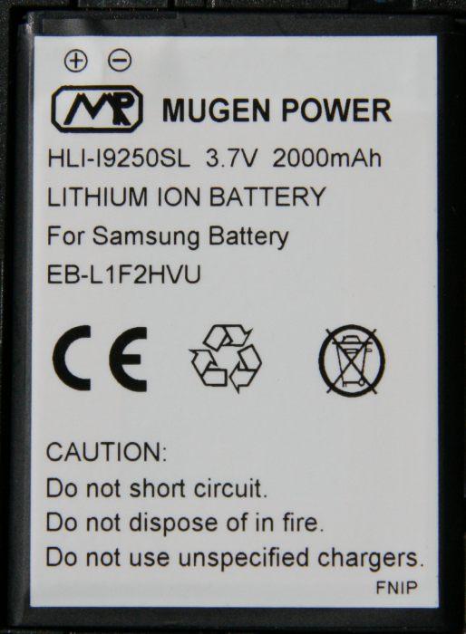 Batterie Mugen 2000mAh pour Galaxy Nexus  dans Smartphone batterie-mugen-2000